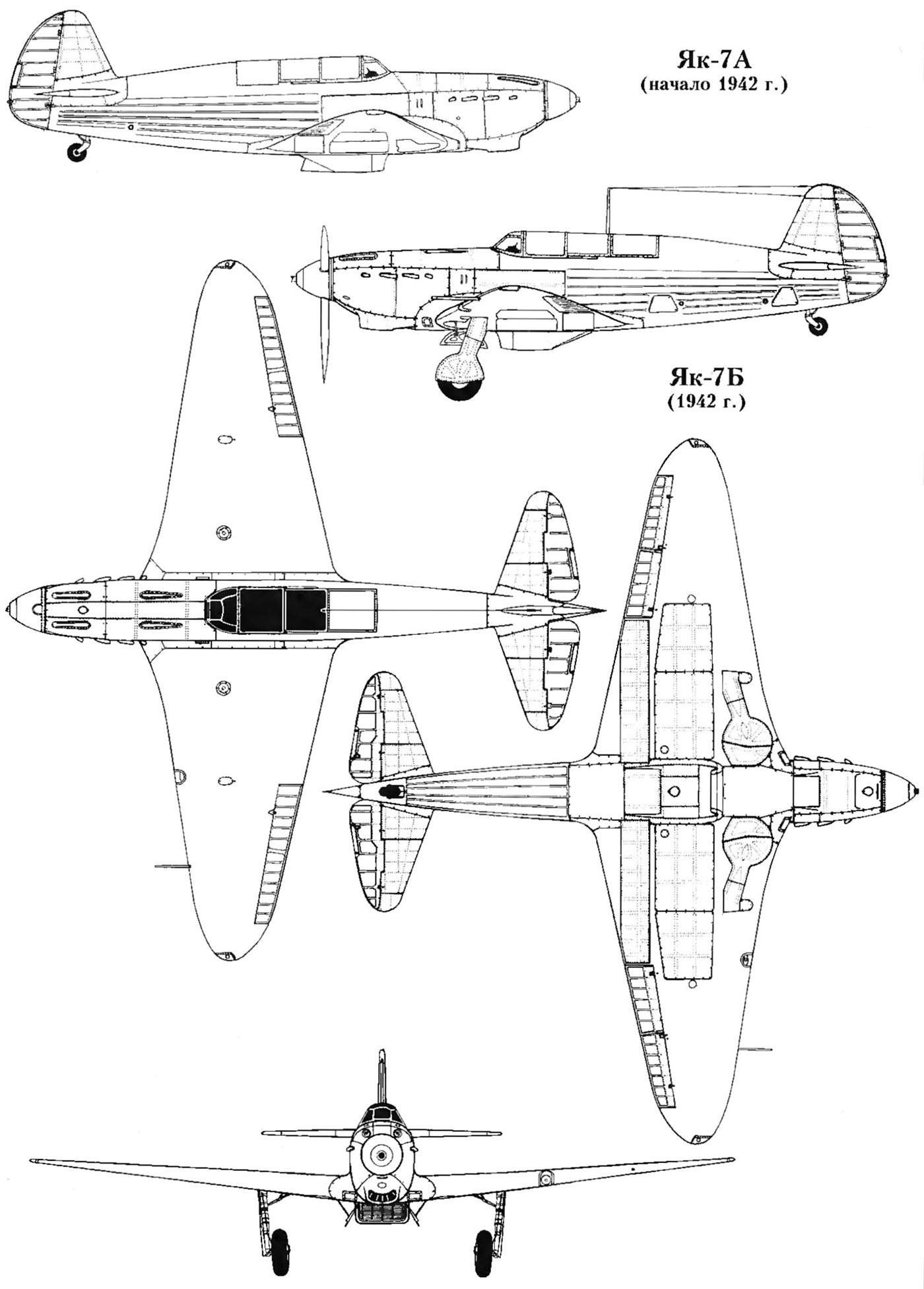 Чертеж истребителя Як-7