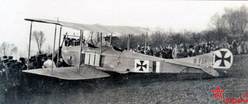 самолет-разведчик Rumpler В. 1