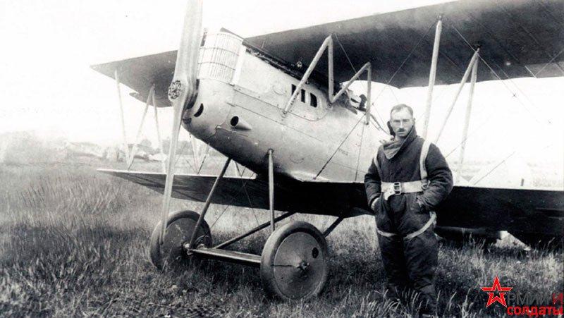 истребитель Pfalz D. Xll