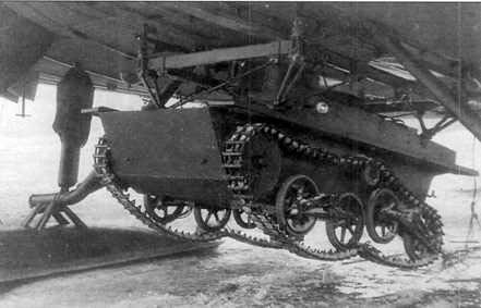 Подвеска для танкетки