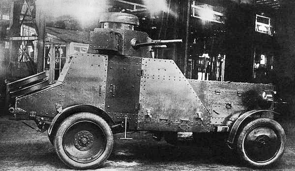 Средний бронеавтомобиль БА-27