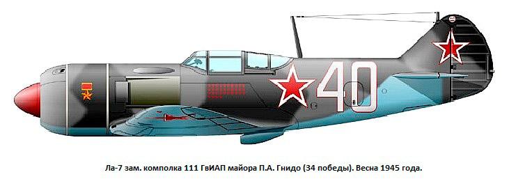 Советский истребитель Ла-7
