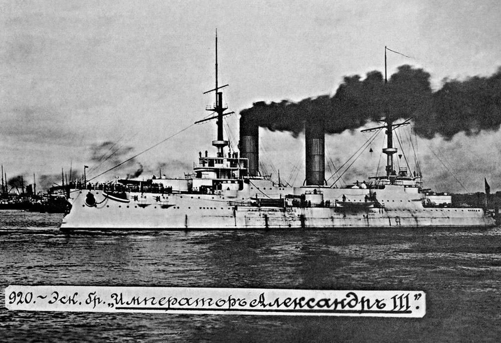Эскадренный броненосец «Император Александр III»