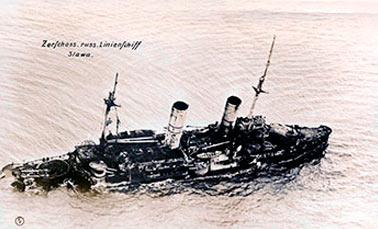Потери кораблей в Первую Мировую Войну