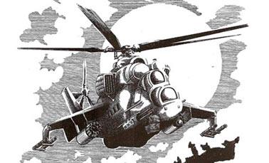 Потери советской армии в Афганистане