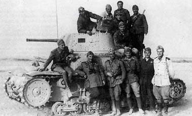 Итальянская армия, Африка