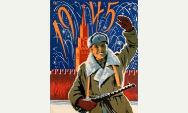 Новогодние открытки времен Великой Отечественной