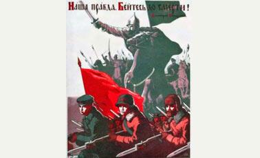Советские плакаты 1942 года