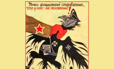 Советский военный плакат, 1944 год