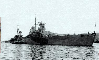 Корабельный состав Тихоокеанского флота перед войной с Японией (август 1945 г).