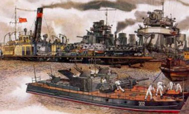 Корабельный состав Краснознаменной Амурской военной флотилии в августе 1945 года