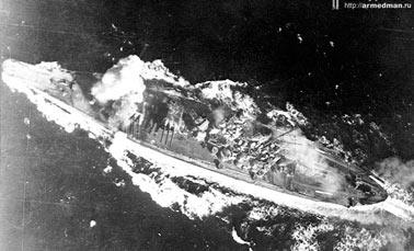 Попадание авиабомбы в линкор Ямато