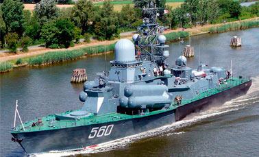 Малые ракетные корабли проектов 1234, 1234.1, 1234.7 и 1234Э (МРК Овод)