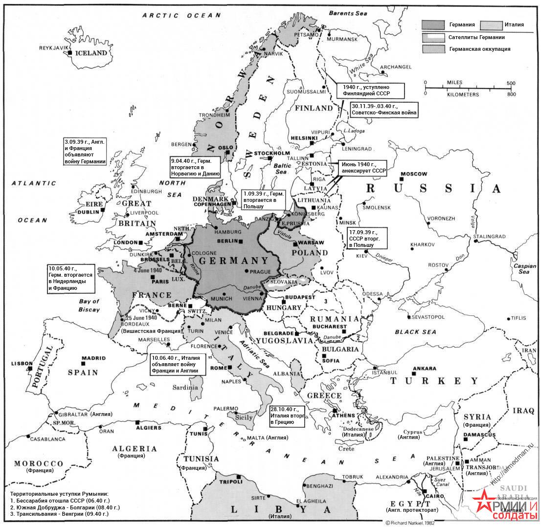 Карта Европы 1940 г. Германия и Италия начинают мировую войну