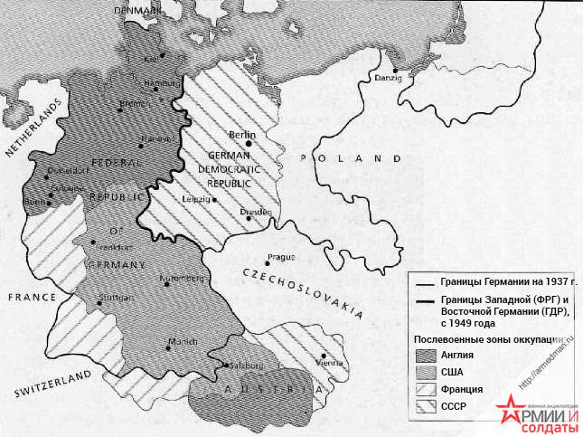 Зоны оккупации Германии в 1945 году и граница раздела страны