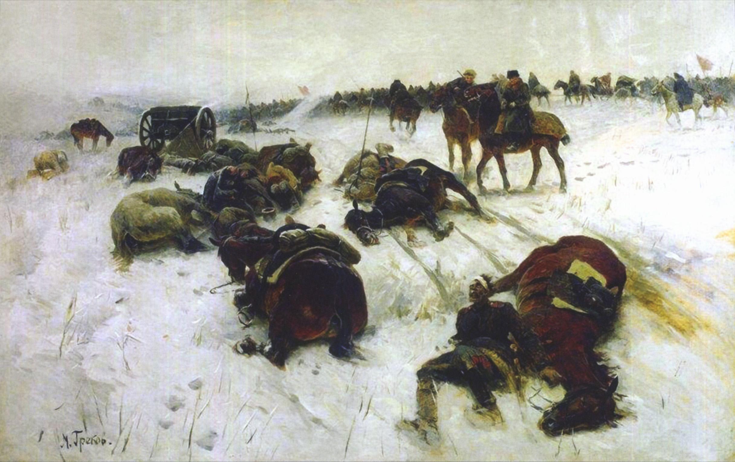Греков М. Б. Замерзшие казаки генерала Павлова (1927 г.)