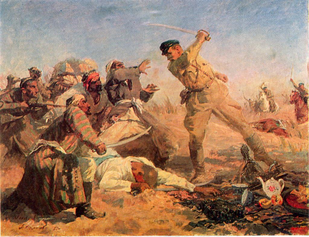 М.В. Мальцев, А.И. Сологуб Иван Поскребко в бою с бандой басмачей. 1950
