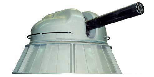 Автоматическая корабельная установка АК-630М