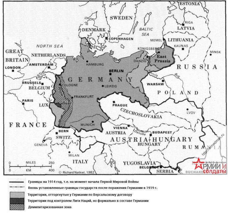 Границы Германии по условиям Версальского Мира 1919 г.