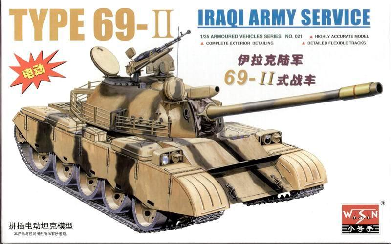 Танк Type 69-IIG для армии Ирака - хорошо видны решетчатые экраны на башне