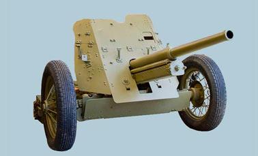 37-мм противотанковая пушка