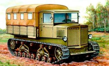 Трактор-тягач С-2 «Сталинец-2»