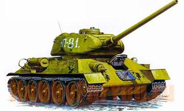 Средний танк Т-34 образца 1943 г. (Т-34-85)