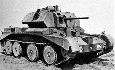 Крейсерский танк Mark IV (A13 Мк II)