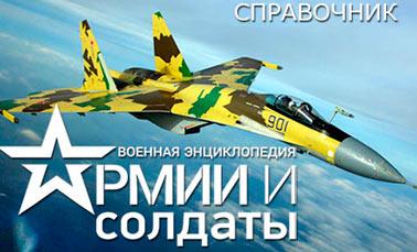Справочник Авиации - боевые и транспортные самолеты