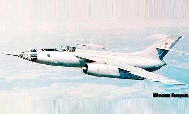 Советский Фронтовой бомбардировщик Як-28