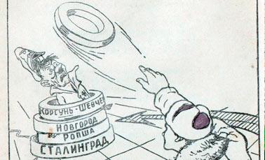 Военный юмор Великой отечественной (1 часть)