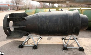 Какие бывают бомбы