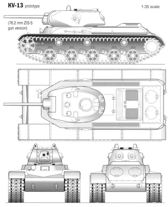 Чертеж прототипа среднего танка КВ-13