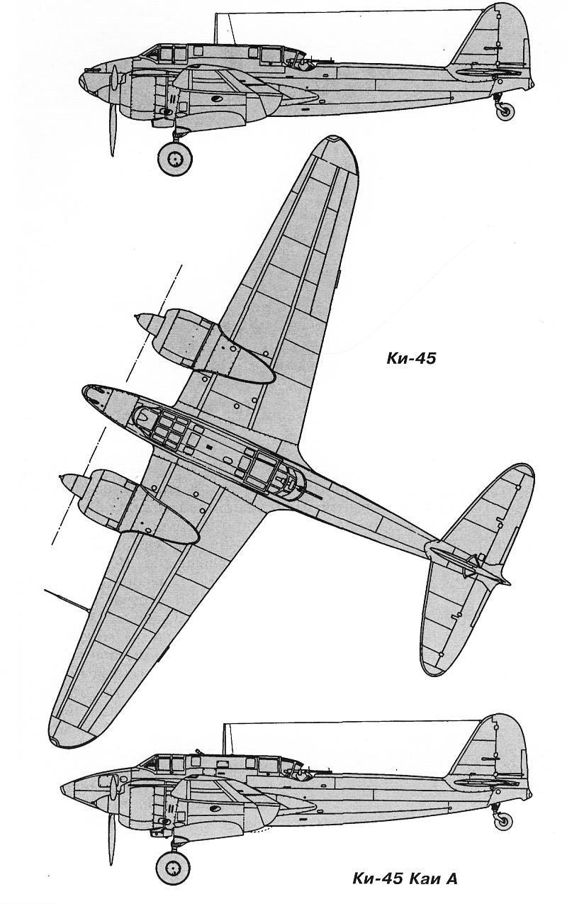 Чертеж тяжелого истребителя Ki-45