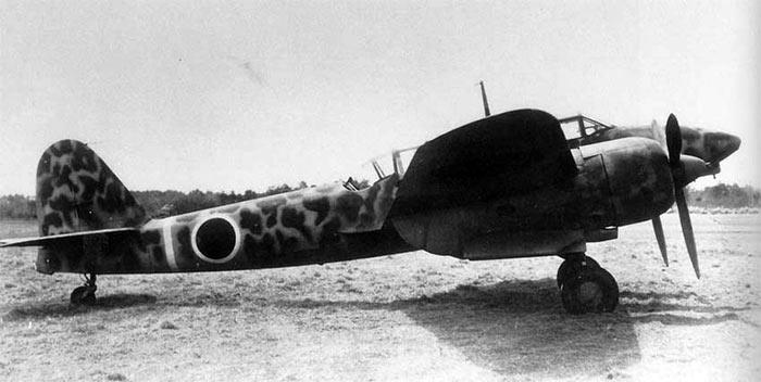 Тяжелый истребитель Ki-45
