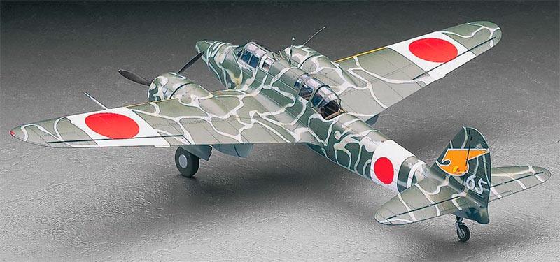 Модель истребителя Ki-45, хорошо видна задняя кабина