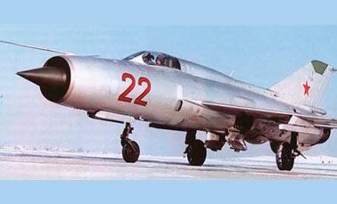 Истребитель МиГ-21