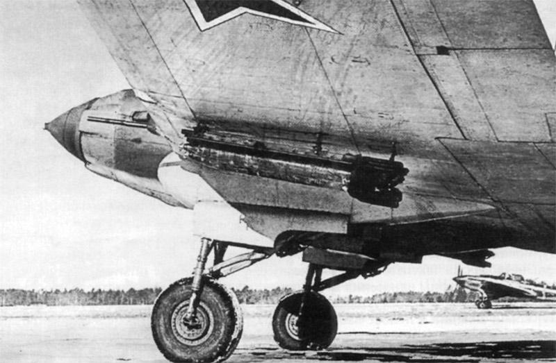 Реактивный осколочно-фугасный снаряд РОФС-132