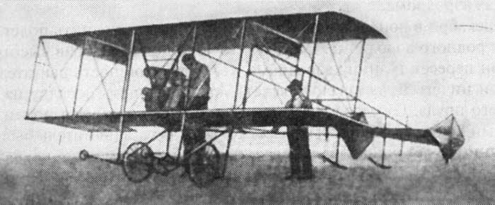 Самолет Сикорский-3 С-3