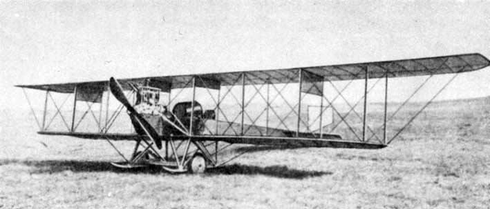 Самолет Сикорский-6 С-6 Игоря Сикорского