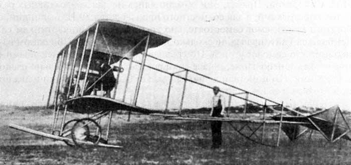 Самолет БиС-1