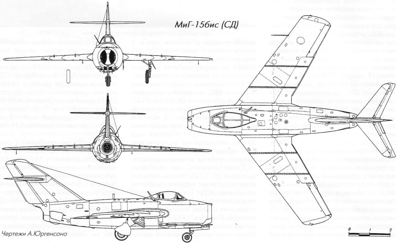 Чертеж истребителя МиГ-15бис