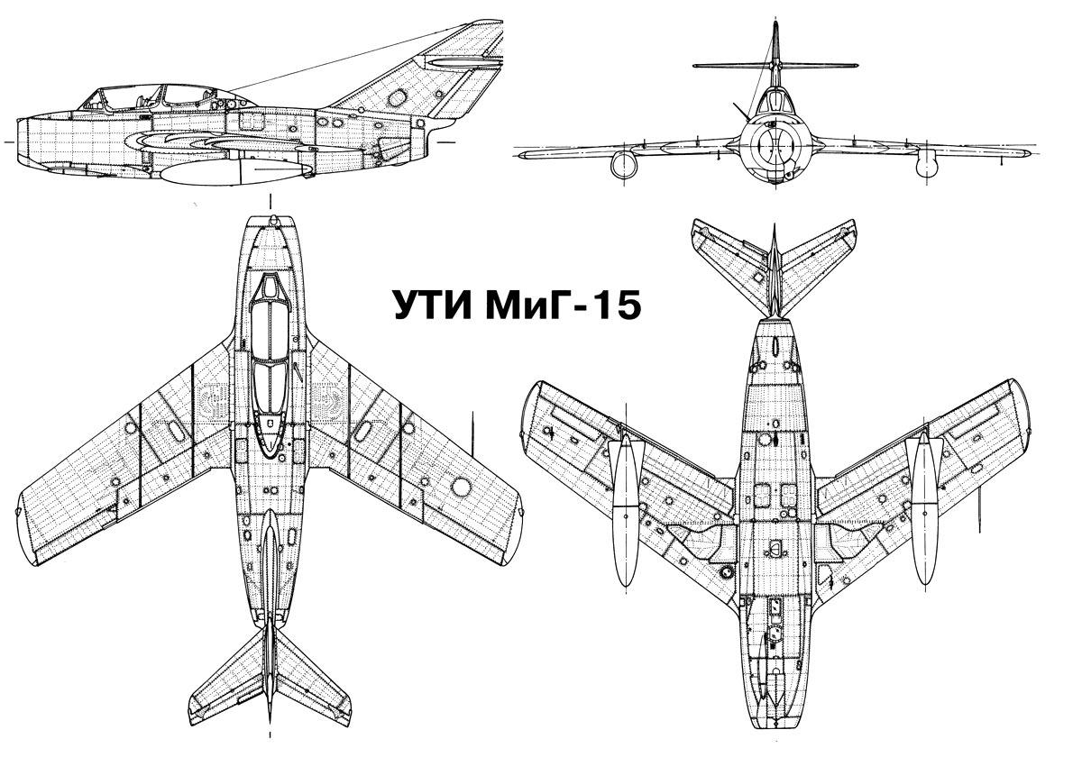 Чертеж учебно-тренировочного УТИ МиГ-15