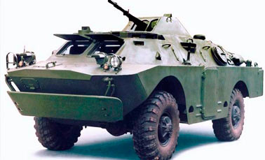 Боевая разведывательно-дозорная машина - 2 (БРДМ-2)