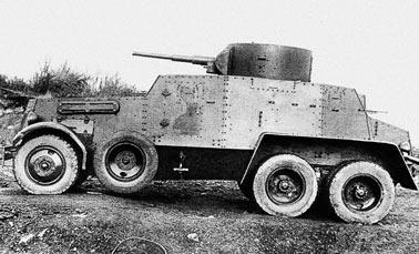 Тяжелый бронеавтомобиль БА-5