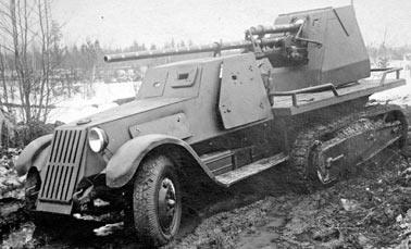 Колесо-гусеничная САУ ЗиС-41 (СССР)