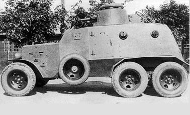 Средний бронеавтомобиль Д-13 (Дыренкова)