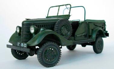 Советский легковой автомобиль ГАЗ-61