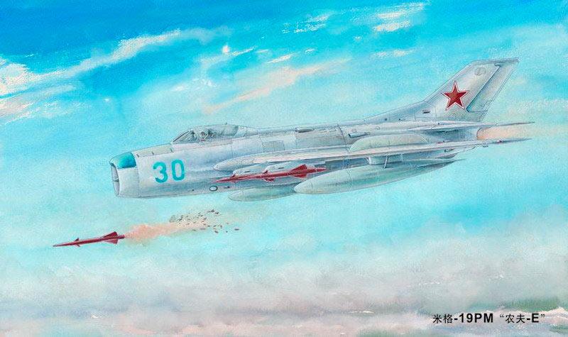 Истребитель МиГ-19