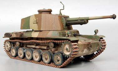 Средний танк Type 3 CHI-NU (Япония)